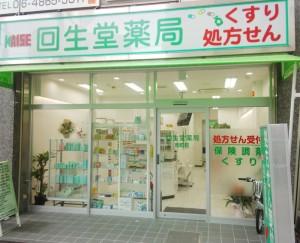 store_okamachi-1